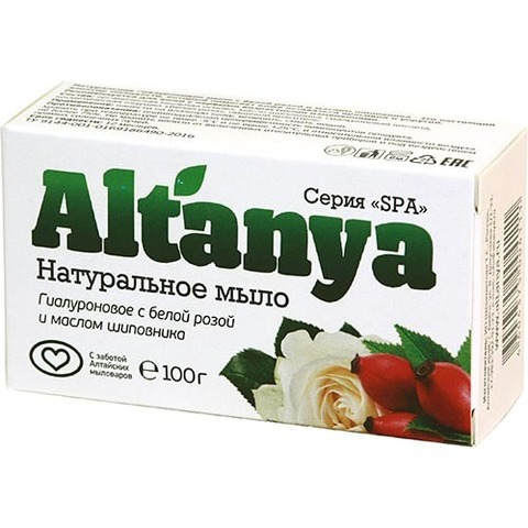 Мыло гиалуроновое с розой и шиповником, 100 г