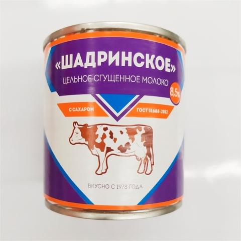 Молоко сгущеное с сахаром ШАДРИНСКОЕ цельное 8,5% 380 мл ж/б Данон РОССИЯ