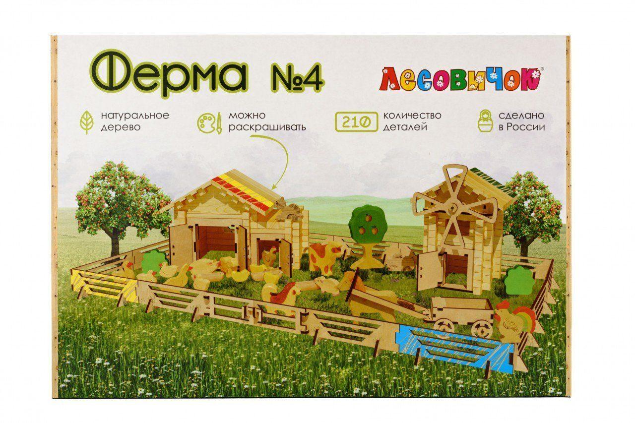 Конструктор Лесовичок Ферма №4