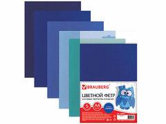 660641 Цветной фетр для творчества, оттенки синего