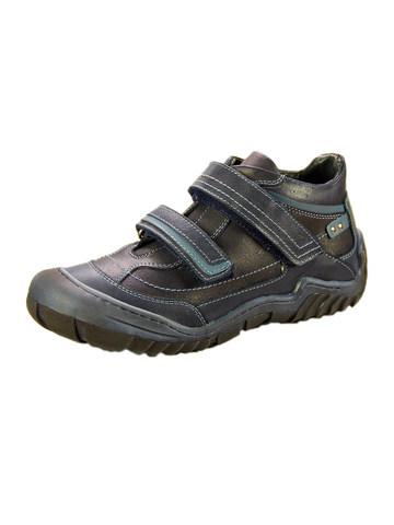 Ботинки Элегами синие