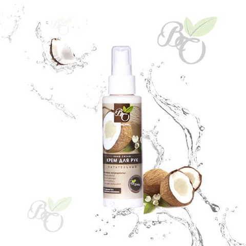 Натуральный крем для рук «Питательный», Bliss organic 110 мл