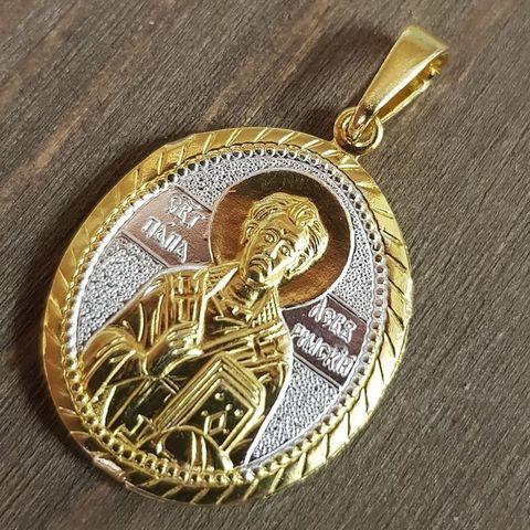 Нательная именная икона святой Лев с позолотой кулон с молитвой
