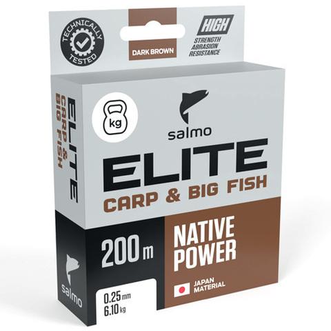 Леска монофильная Salmo Elite CARP & BIG FISH 200м, 0.27мм