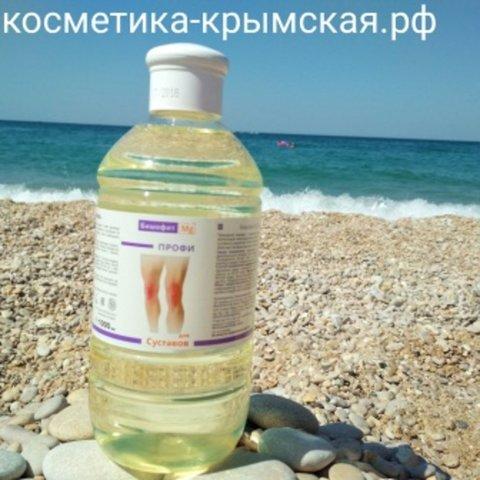 Бишофит Mg++ ПРОФИ™Полтавский бишофит