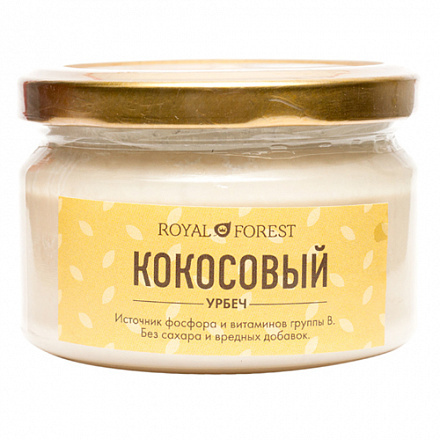 urbech-kokosovyj-royal-forest-200-g-1