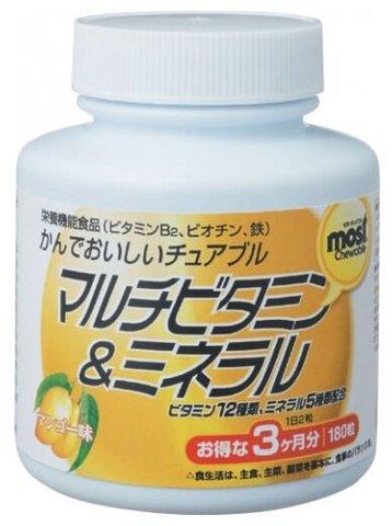 БАД ORIHIRO Мультивитамины и минералы со вкусом манго