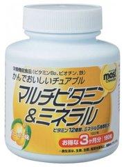 Комплекс мультивитаминов и минералов ORIHIRO со вкусом манго 180 шт
