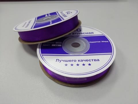 Лента атласная Фиолетовая 12 мм, 27м