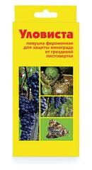 Ловушка  «УЛОВИСТА» для защиты винограда от гроздевой листовертки
