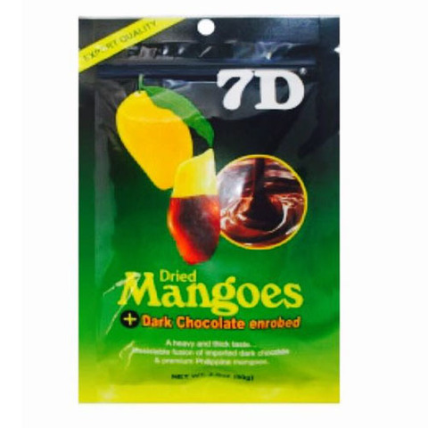 https://static-sl.insales.ru/images/products/1/8086/102875030/chocolate_mango.jpg