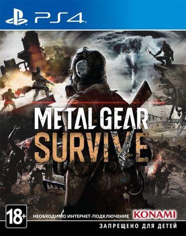 Metal Gear Survive (PS4, русские субтитры)