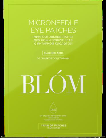 BLOM | Микроигольные патчи для кожи вокруг глаз с янтарной кислотой / 1 пара