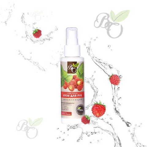 Натуральный крем для рук «Увлажняющий», Bliss organic 110 мл