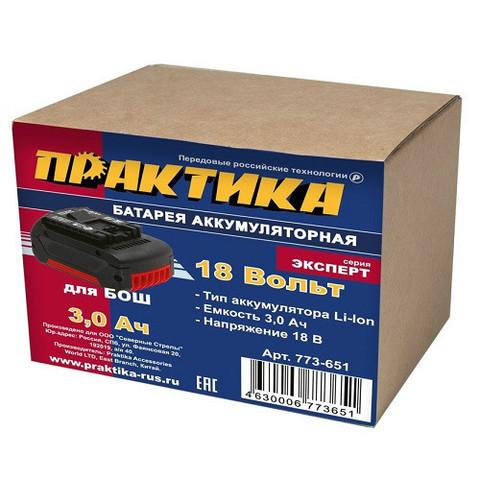 Аккумулятор для BOSCH ПРАКТИКА 18В, 3.0Ач, Li-ION, в коробке (773-651)