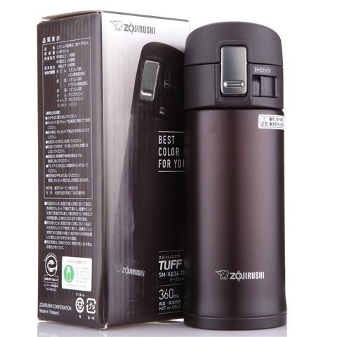 Термокружка Zojirushi (0,36 литра), темно-коричневая