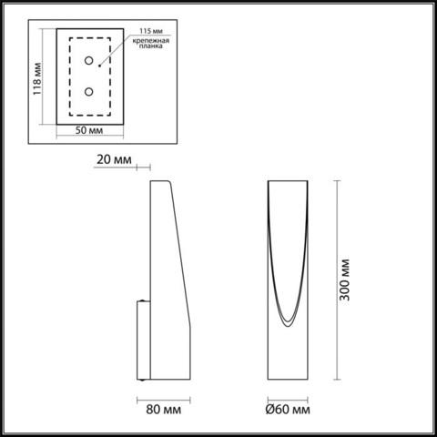 Настенный светодиодный светильник 3816/8WL серии WHITNEY