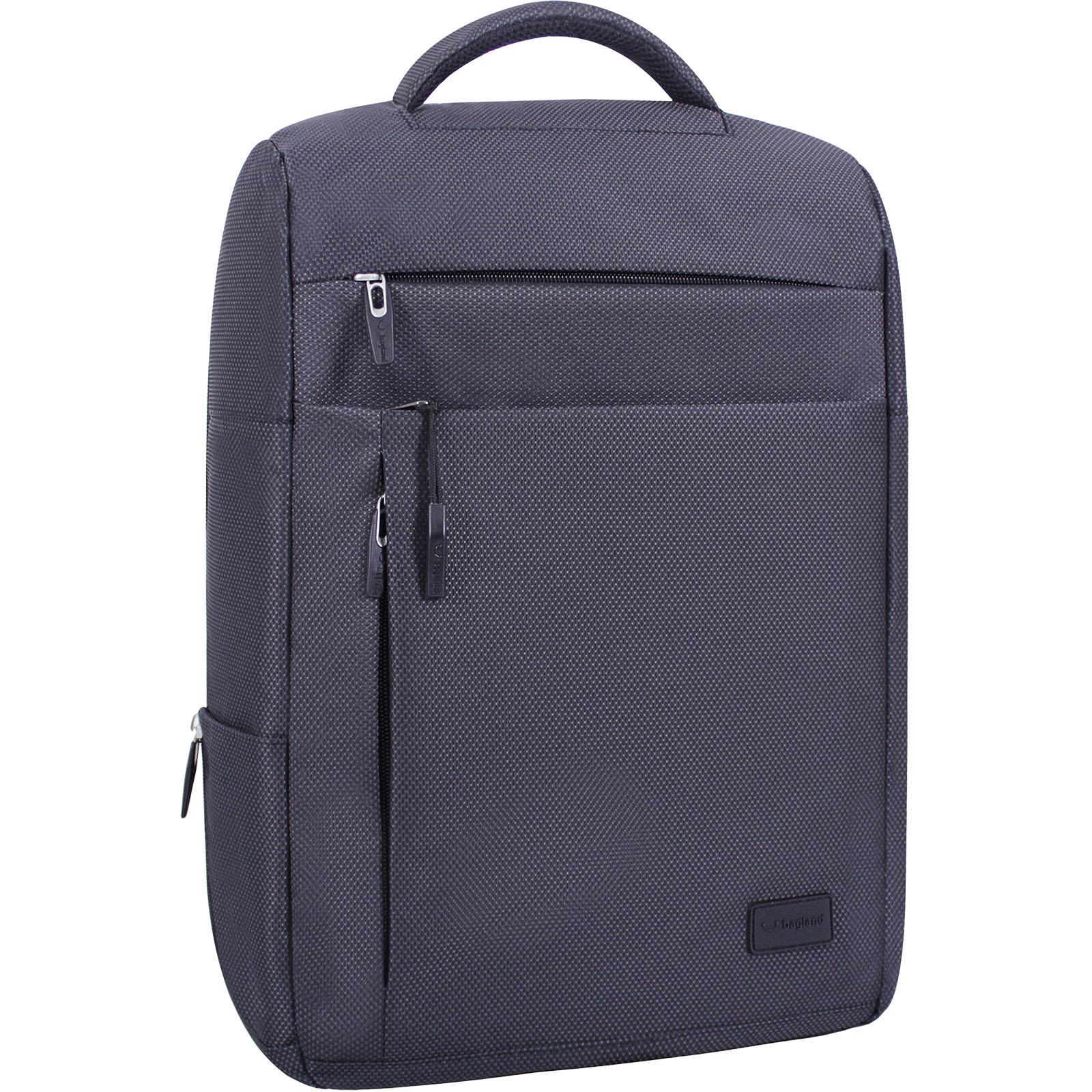 Мужские рюкзаки Рюкзак Bagland Волнорез 20 л. черный (00138169) IMG_3287.JPG