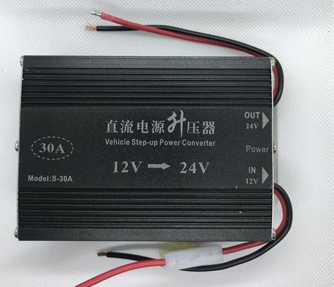 Преобразователь напряжения 12V-24V для автомобиля с 12 на 24 вольта 30амп