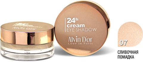 Alvin D`or AES-15 Тени для век 24h Cream EyeShadow (тон 07)