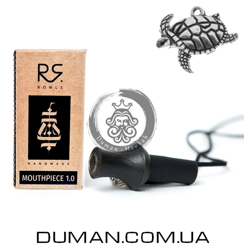 Персональный мундштук RS Bowls Black для кальяна |Черепаха