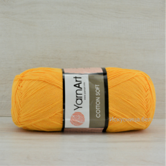 Пряжа Cotton Soft (Коттон софт) Желтый. Артикул: 35