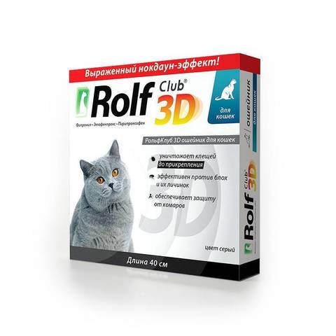 Rolf Club 3D ошейник для кошек от клещей и блох (фипронил)