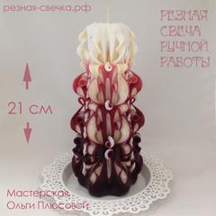 Резная свеча Викторианская большая