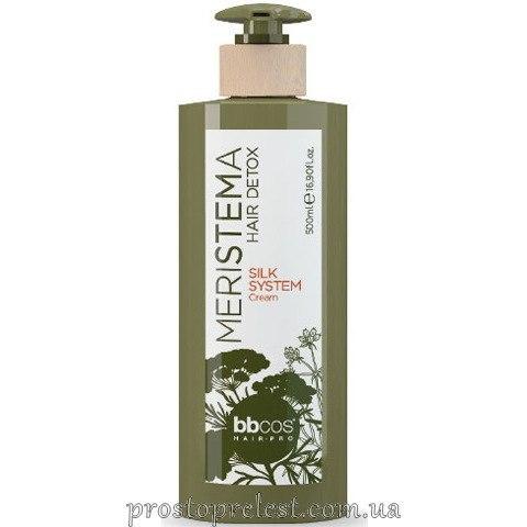 BBcos Meristema Silk System Cream - Шовковий крем для волосся на основі стовбурових клітин
