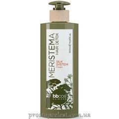 BBcos Meristema Silk System Cream - Шелковый крем для волос на основе стволовых клеток