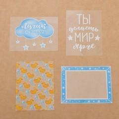Набор ацетатных карточек для скрапбукинга Сказки перед сном