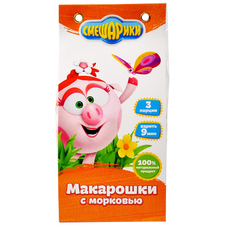 Макарошки с Морковью СМЕШАРИКИ