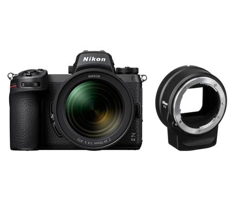 Фотоаппарат Nikon Z6 II Kit 24-70/4 S + переходник FTZ
