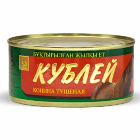 Конина тушеная КУБЛЕЙ  325 гр ж/б КАЗАХСТАН