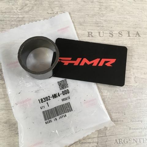 Прокладка глушителя графит VFR1200F CB1000 NC700 XL1000 маленькая графит 18392-MK4-000