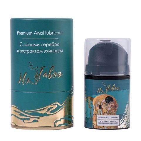 Анальный лубрикант с ионами серебра и экстрактом эхинацеи No Taboo Premium Anal Lubricant - 50 мл.
