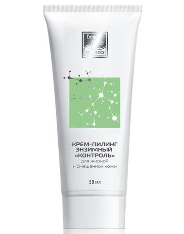 Крем-пилинг энзимный для жирной и смешанной кожи Контроль Beauty Style, 50 мл.
