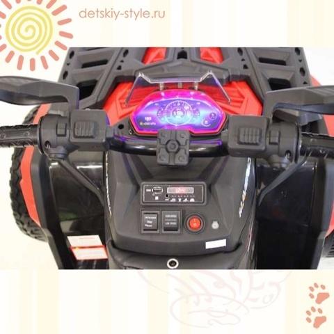 Квадроцикл 3588 4WD