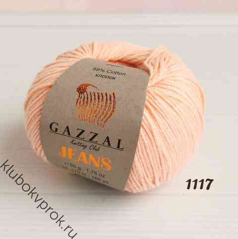 GAZZAL JEANS 1117, Персик