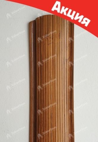 Евроштакетник металлический 110 мм Орех фигурный 0.5 мм