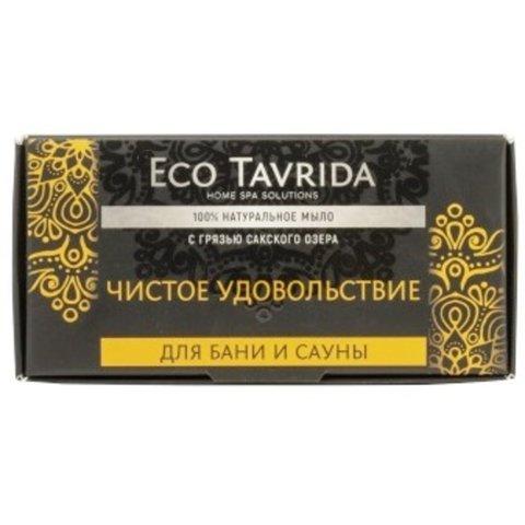 Натуральное мыло для бани и сауны «Чистое удовольствие»™Эко Таврида