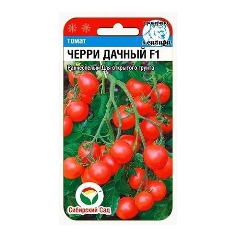 Черри-Дачный F1 15шт томат (Сиб Сад)