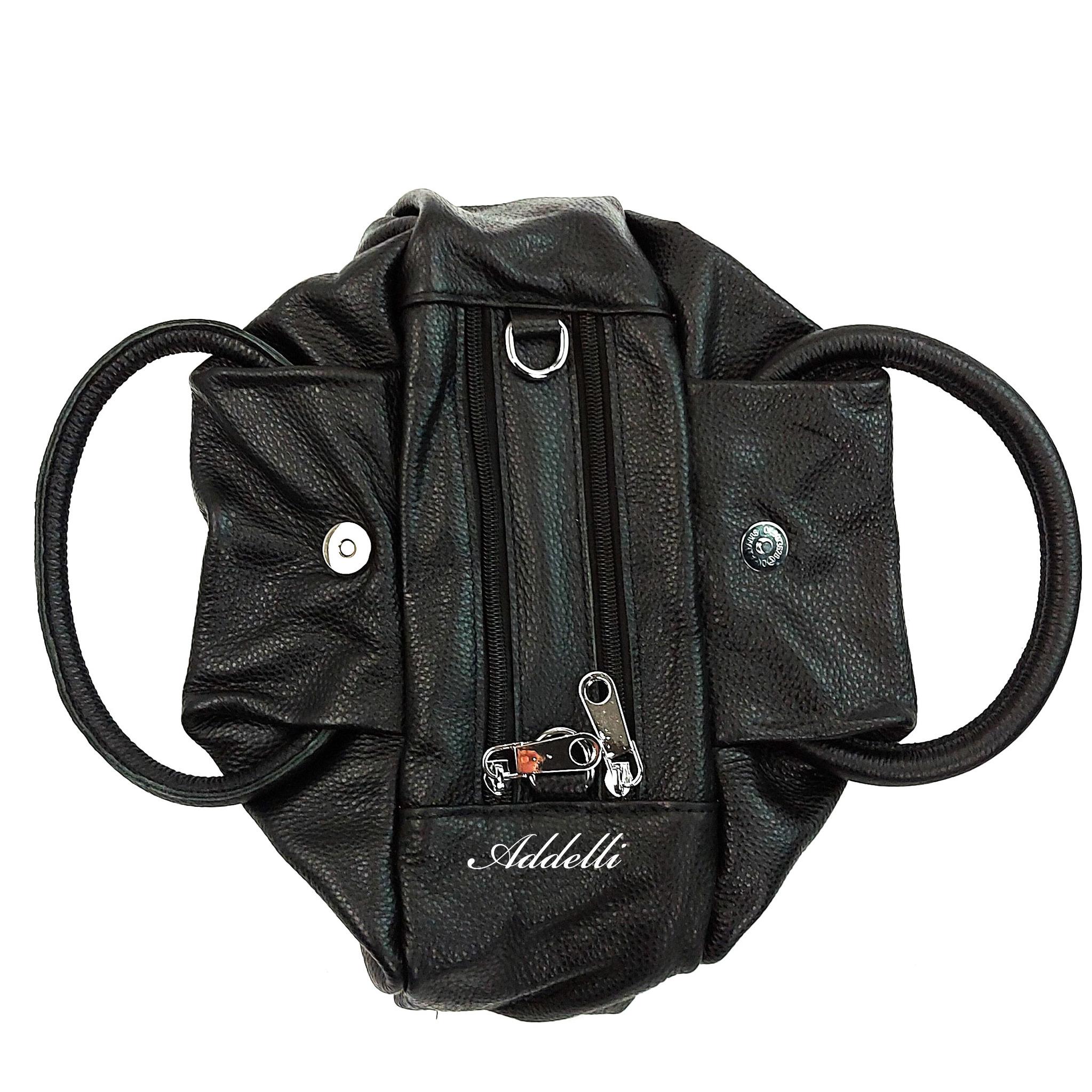 Женская сумка 18642