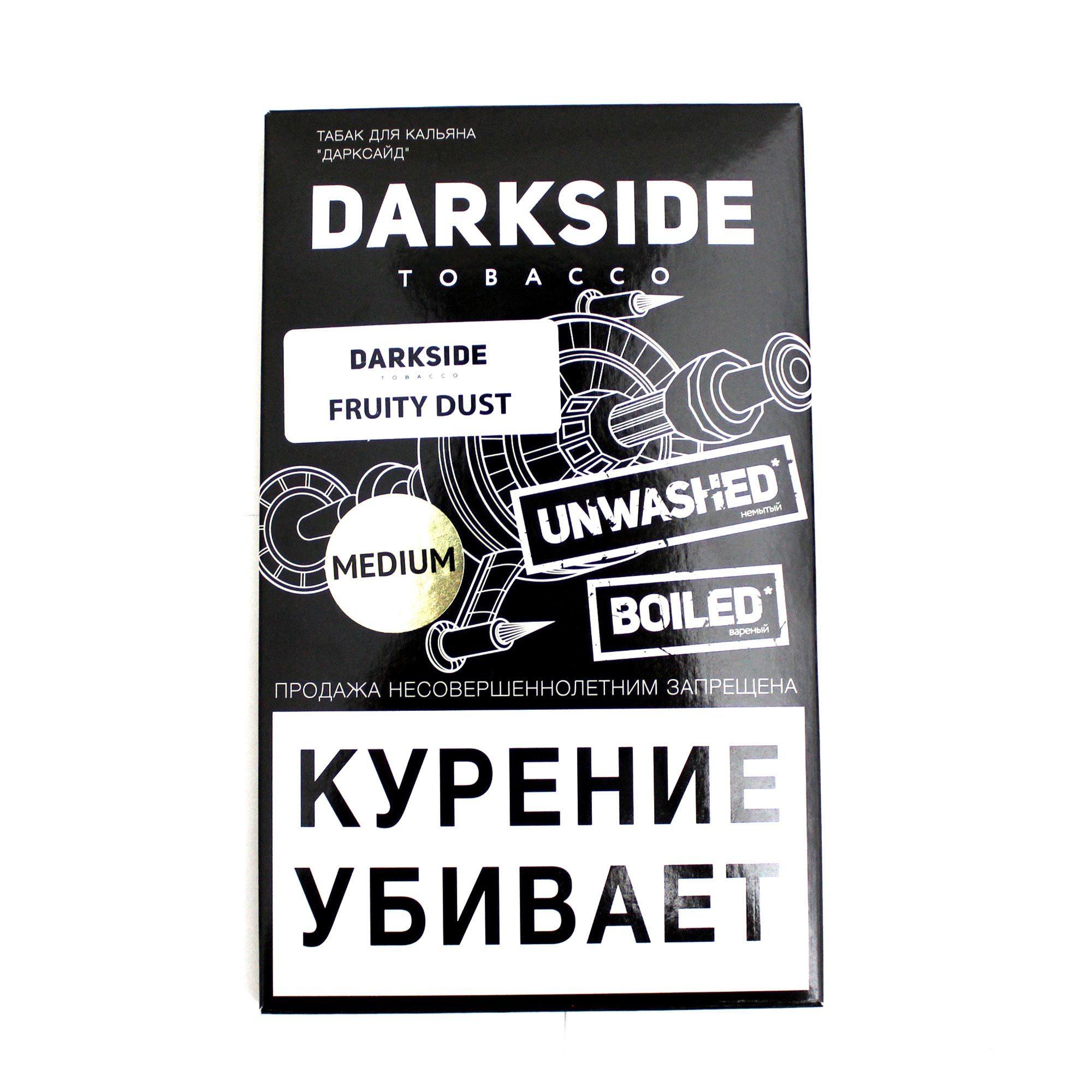 Табак для кальяна Dark Side Medium 100 гр. Fruity Dust