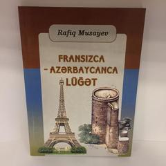 Fransızca-Azərbaycanca lüğət