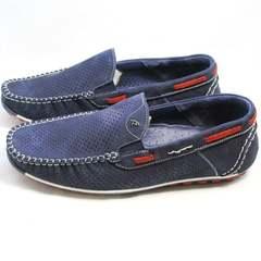 Синие мужские туфли кожаные мокасины Faber 142213-7 Navy Blue.
