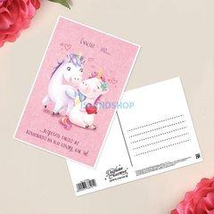 Почтовая открытка «Влюбленная парочка», 10 × 15 см, 1 шт.