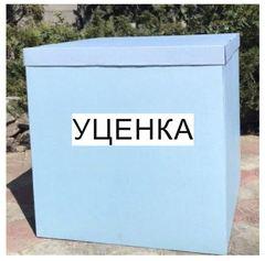 Уценка, Коробка для шаров, Голубая, 60*80*80 см. (Дополнительная скидка не действует)
