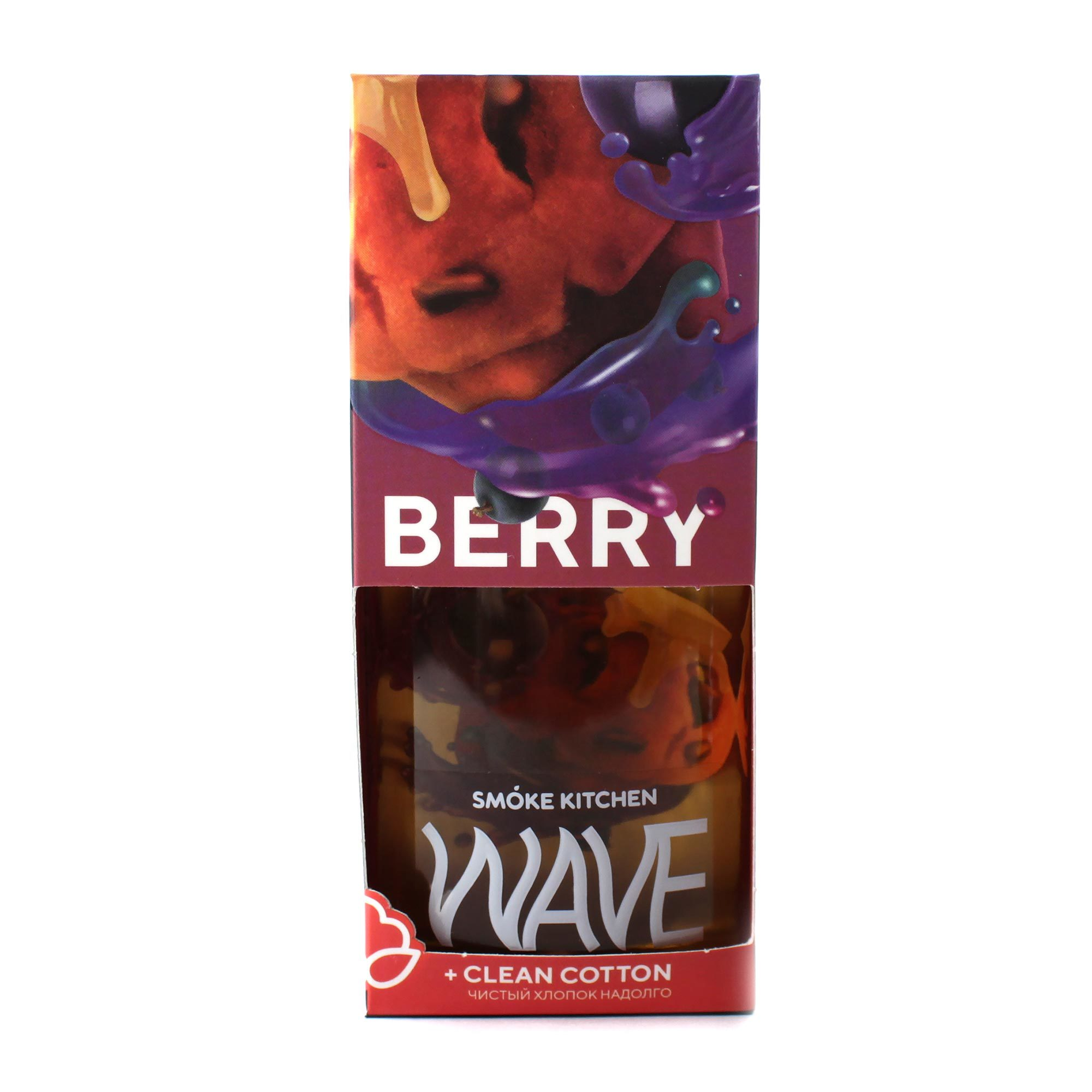 Жидкость Wave by Smoke Kitchen Berry