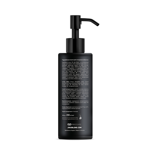 Гідрофільне масло для обличчя Hydrophilic Oil Joko Blend 200 мл (3)
